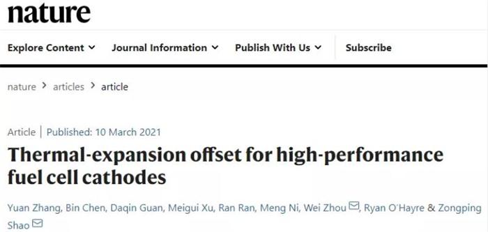 南京工业大学半个多月连发3篇CNS