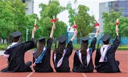 2020年中国<em>成人教育</em>行业细分市场发展现状分析 成人高等教育趋于正规化