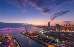 中寰国际贵州循环经济产业园区落成典礼盛大启幕