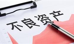 2020年中国<em>不良资产</em><em>处置</em>行业市场竞争格局分析 全国五大AMC机构主导发展