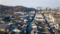 绍兴市:一个健康产业新城正呼之欲出……