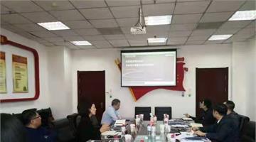 前瞻与沈阳发改局领导探讨沈阳战略新兴产业及数字核心产业方面课题