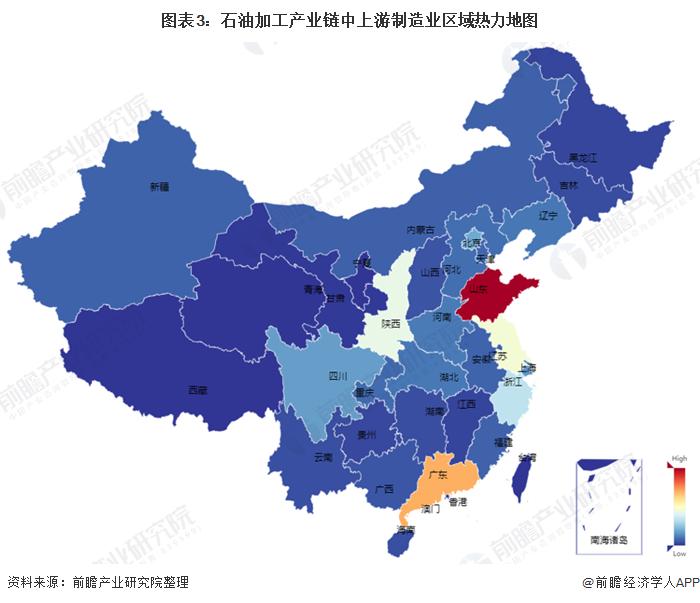 图表3:石油加工产业链中上游制造业区域热力地图