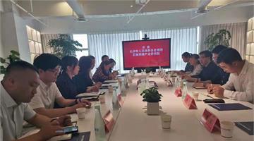 长沙市驻深办领导一行与前瞻就产业招商服务事项展开洽谈