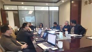 华侨城云南文投集团与前瞻产业研究院陆院长等就数字化转型项目展开研讨