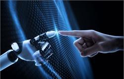 淄博高新区: 关于加快新一代人工智能融合发展的实施意见