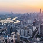 深圳市公租房保障和城市棚户区改造中央财政专项资金管理暂行办法