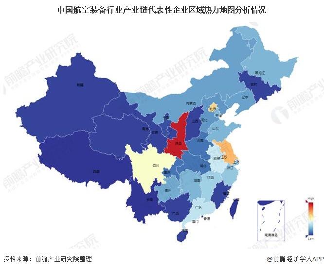 中国航空装备行业产业链代表性企业区域热力地图分析情况