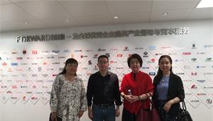 深圳健康产业促进会莅临前瞻就产业研究/产业规划/产业招商等领域合作达成共识