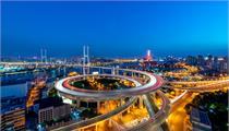 2021年上海市体育产业工作要点