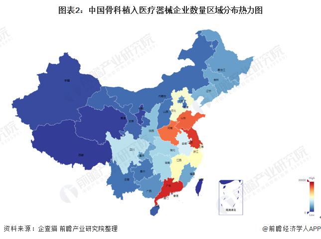 圖表2:中國骨科植入醫療器械企業數量區域分布熱力圖