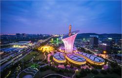 武汉经济技术开发区(汉南区)促进智能网联汽车产业创新发展若干措施(试行)