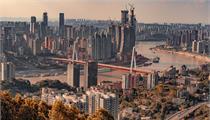 重庆:关于拟认定南川区、奉节县等为第二批市级全域旅游示范区的公示