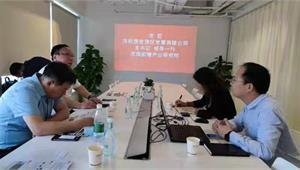 洛阳国宏园区发展有限公司王书记一行来访就中原节能环保产业园项目展开洽谈