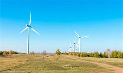 2020年全球风电行业装机规模及区域格局分析