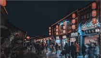 扬州江都区文化旅游产业园概述