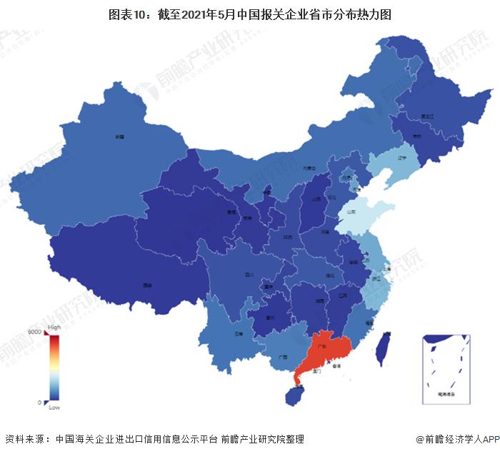 图表10:截至2021年5月中国报关企业省市分布热力图