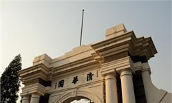 2021清华北大保送名单公布:共371人,260人通过五大学科竞赛被保送