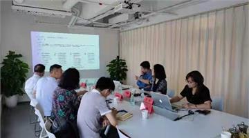 福建福宁湾围垦投资发展有限公司领导莅临前瞻,就福宁湾滨海新城项目规划合作洽谈