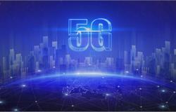 驻马店经济开发区2021年新基建(5G智慧产业)发展提升方案