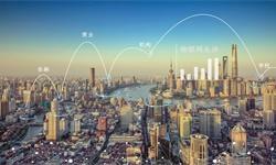 2020年中国物<em>联网</em>行业市场规模、发展前景及发展趋势分析 未来将朝多元化方向发展