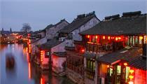 关于《浙江省文化和旅游统计管理实施办法》的政策解读