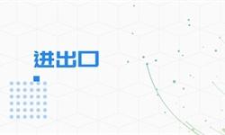 2021年中国缝制<em>机械</em>行业进出口现状与产品结构分析 高端缝制装备进口增长