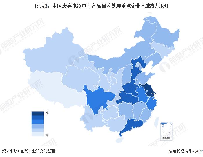 图表3:中国废弃电器电子产品回收处理重点企业区域热力地图