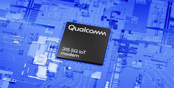 高通发布315 5G IoT调制解调器,用5G速度提升物联网效率