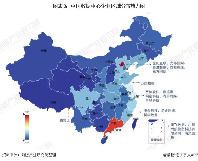 图表3:中国数据中心企业区域分布热力图