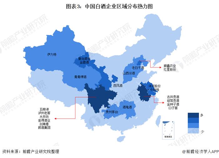 图表3:中国白酒企业区域分布热力图
