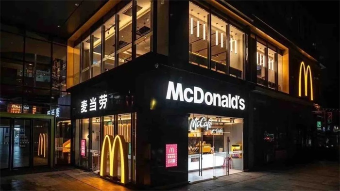 麦当劳如何洞察用户,打造爆款产品?