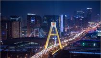 """成都新都区建设""""天府旅游名县""""和""""全域旅游示范区""""工作方案"""