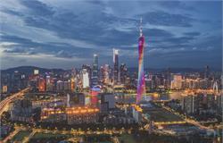 广州南沙新区(自贸片区)优化金融服务业创新营商环境暂行办法