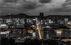 《中国中山留学人员创业园管理办法》政策解读
