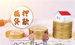 行业深度!一文带你了解2021年中国<em>担保</em>行业市场现状、竞争格局及发展趋势