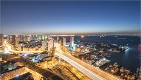 山东济宁市:关于鼓励支持城区招商引资的若干规定