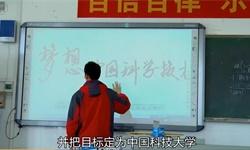 廣西 33 歲男子,高考12 次引爭議:多數人追求學歷,都敗給了執念
