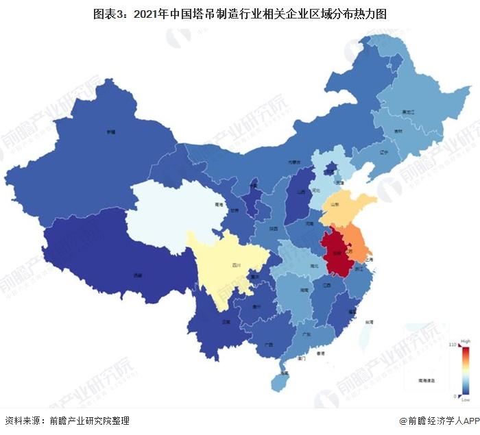 图表3:2021年中国塔吊制造行业相关企业区域分布热力图