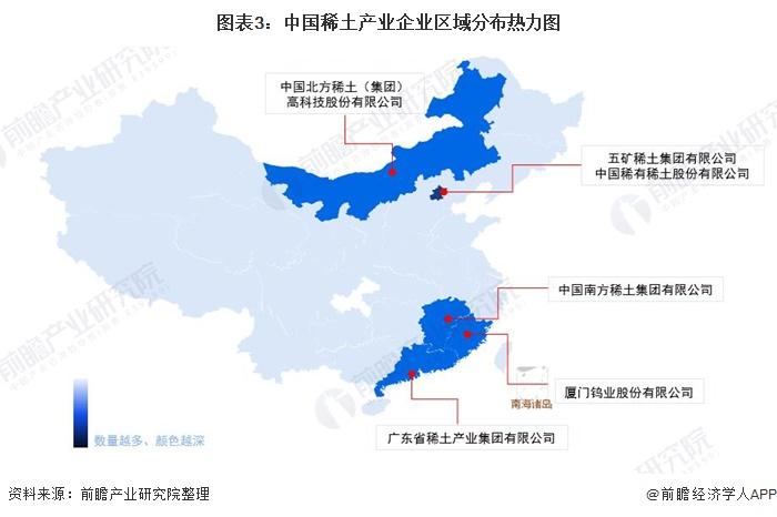 图表3:中国稀土产业企业区域分布热力图