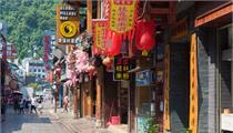 十四五期间,加快培育建设国际消费中心城市