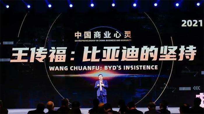 王传福:比亚迪迎来前所未有的成长期,背后是克服万重困难的坚守