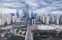 绍兴市印发开发区(园区)高质量发展总体方案
