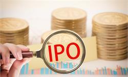 IPO股東核查要求再明確!持股少于10萬股可不穿透核查