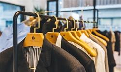 2021年中国<em>服装</em>行业市场分析:企业数量、产量、经营效益、零售规模及出口均下降