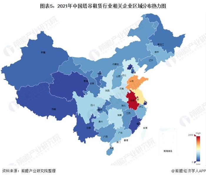 图表5:2021年中国塔吊租赁行业相关企业区域分布热力图
