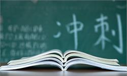 """梁建章:""""雞娃""""現象嚴重,應取消或弱化高考,普及大學教育"""