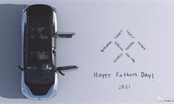 賈躍亭父親節發文:FF就像我的孩子,網友:爸爸們都在等你回國