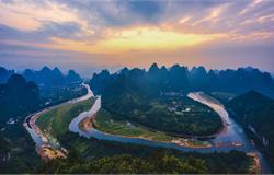 广西昭平县创建国家全域旅游示范区扶持政策及补助奖励办法(修订版)
