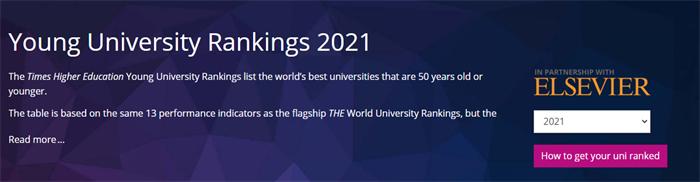 2021泰晤士年轻大学排名发布:南方科技大学第一,深大第二